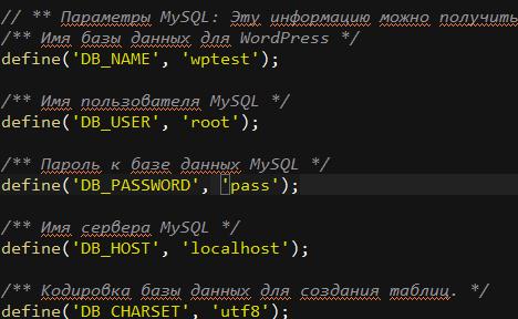 Настройка подключения к базе данных