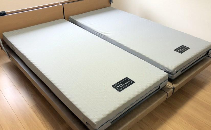 兵庫県丹波市 O様 自宅リフォームに合わせてベッドのお買い替え