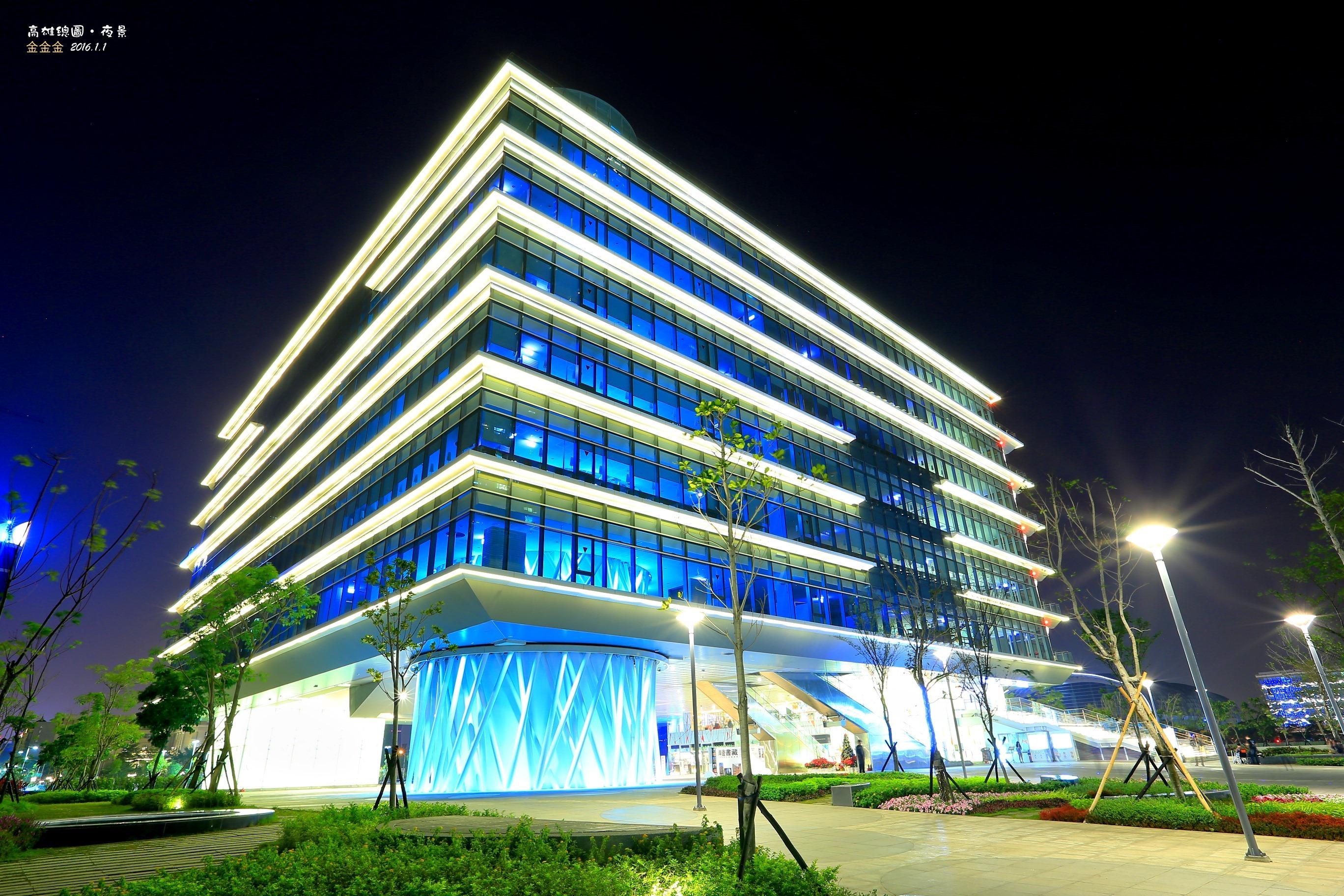 [高雄] 高雄市立圖書館總館 夜景 | 金金金的攝影作品