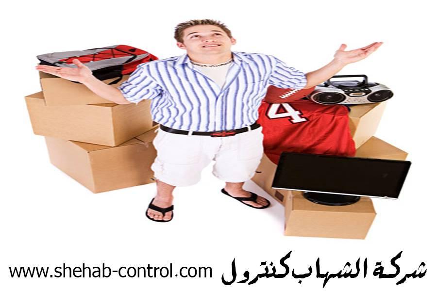 شركة نقل العفش داخل مكة