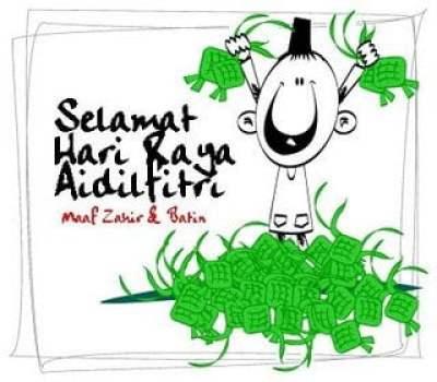 Hari Hari Perayaan Di Malaysia Mommy S Diary Of Life