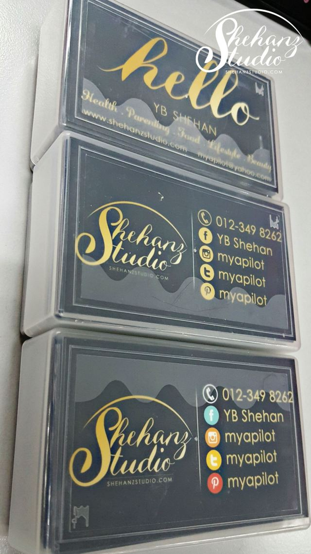 blogger-business-card-hello-yb-shehan (3)