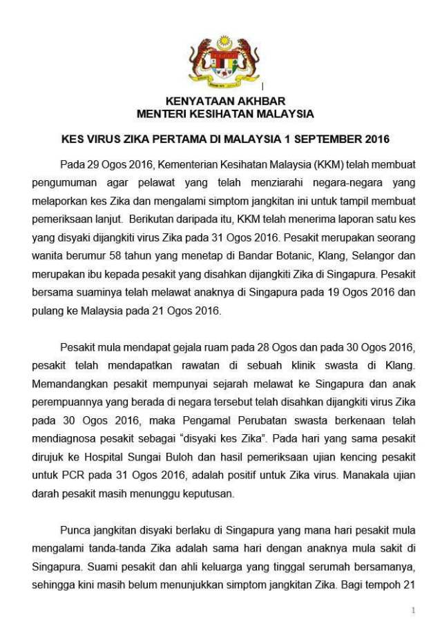 ancaman-zika-kes-pertama-virus-zika-di-malaysia