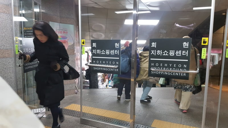 KOREA TRIP GYEONGBOKGUNG PALACE, LOVE LOCKS N SEOUL TOWER, NAMDAEMUN MARKET, MYEONG-DONG (465)