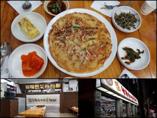 KOREA TRIP GYEONGBOKGUNG PALACE, LOVE LOCKS N SEOUL TOWER, NAMDAEMUN MARKET, MYEONG-DONG (532)
