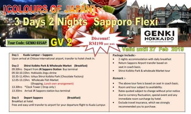 3D Sapporo Flexi Tour 2018-2019 - GENKI (1)