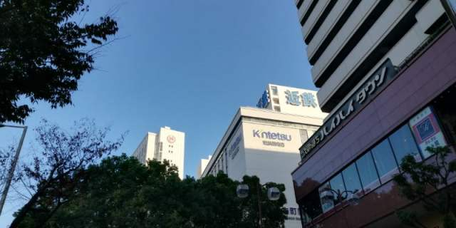 SHERATON MIYAKO HOTEL OSAKA HOTEL PENGINAPAN STRATEGIK DI OSAKA