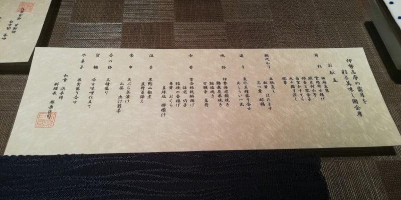 SHIMA KANKO HOTEL, THE CLASSIC PENGALAMAN MENGINAP DI HOTEL ELEGAN DI JEPUN - PART3 KEMBARA #KBBA9 (442)