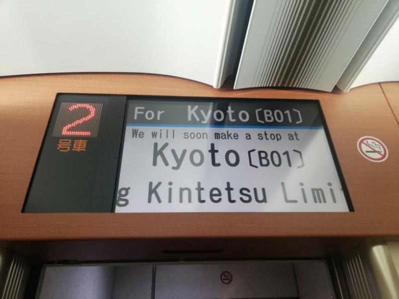 THE WESTIN MIYAKO KYOTO JATUH CINTA DENGAN KYOTO – PART 4 KEMBARA #KBBA9 (2)