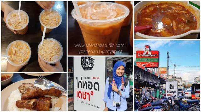 ITINERARY RINGKAS 3 HARI 2 MALAM DI HATYAI & SONGKHLA