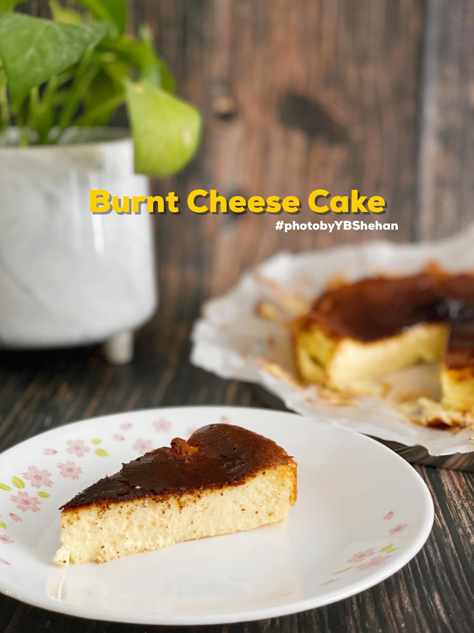 RESIPI BURNT CHEESE CAKE GUNA AIR FRYER PALING MUDAH DAN CEPAT