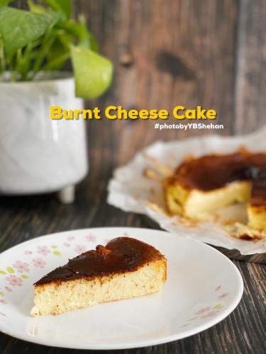 Resipi Burnt Cheese Cake guna Air Fryer