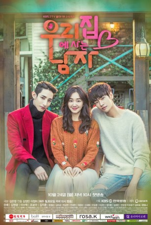 Sweet-Stranger-and-Me-Poster-2