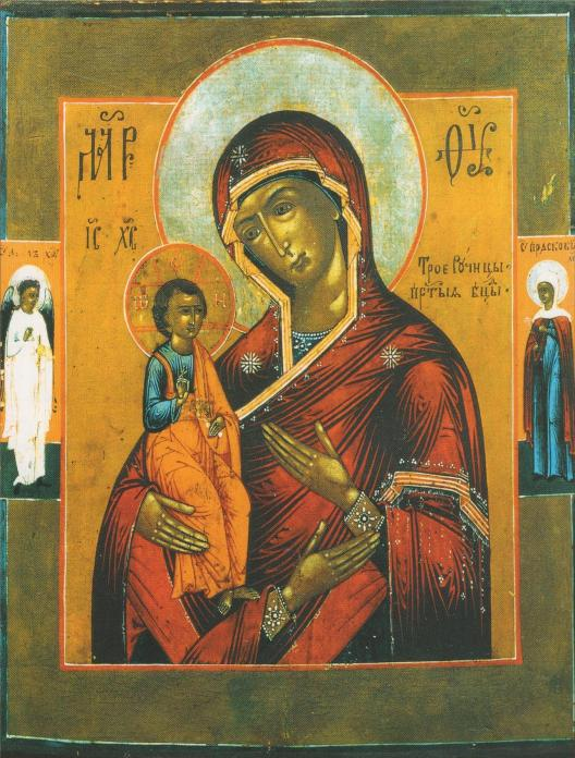 03-russian-icon-theotokos-of-three-hands-17th