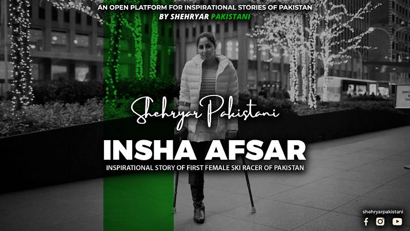 Insha Afsar