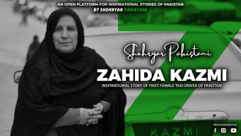 Zahida Kazmi