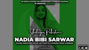 Nadia Bibi Sarwar