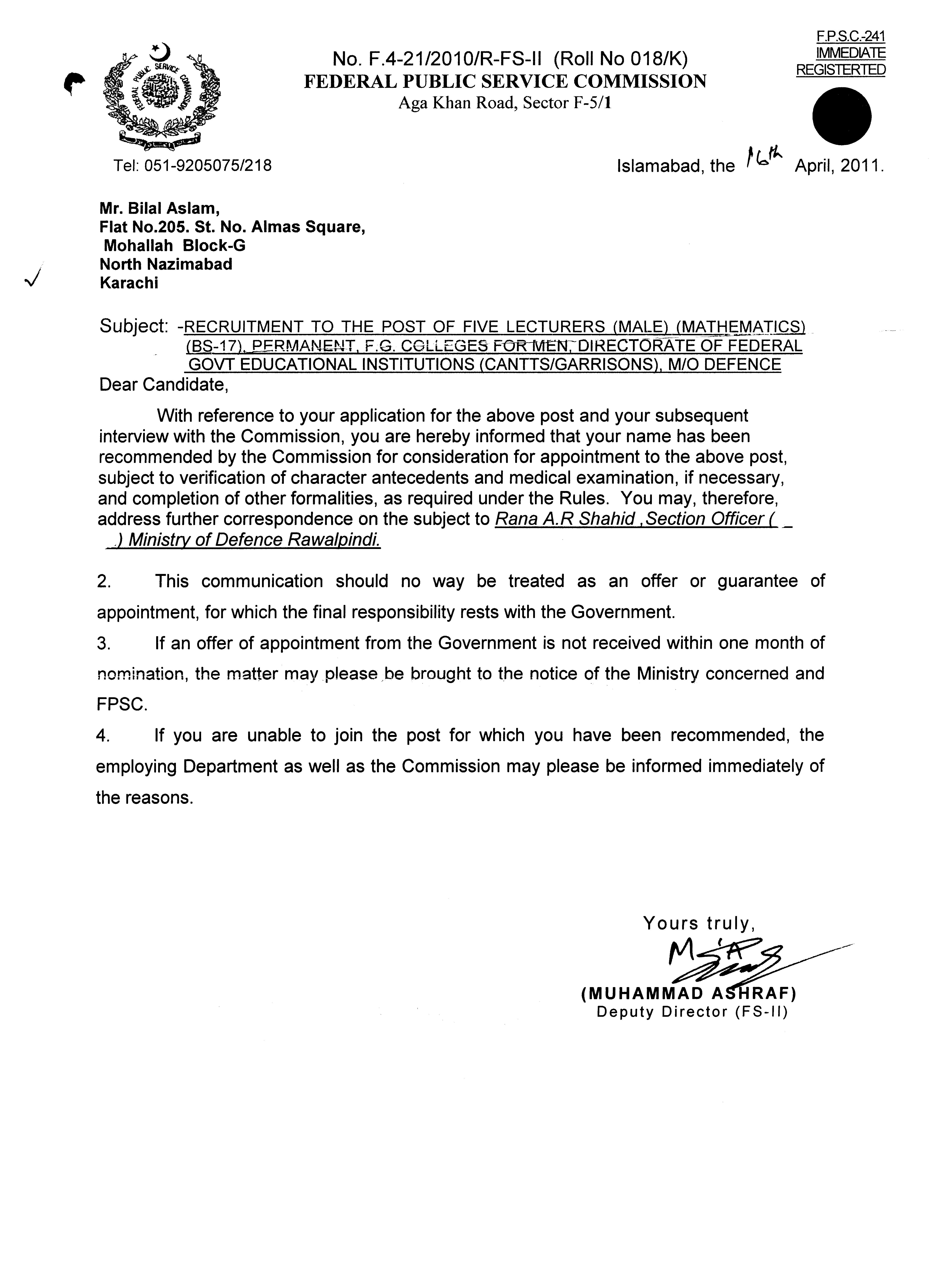 Bilal Documents