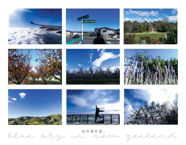 紐西蘭的藍 | blue sky in new zealand – sheismumu.com