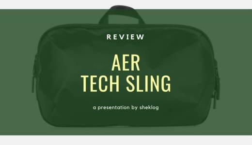 【レビュー】ミニマルなのに多機能なショルダーバッグ。「Aer Tech Sling」を購入するまで