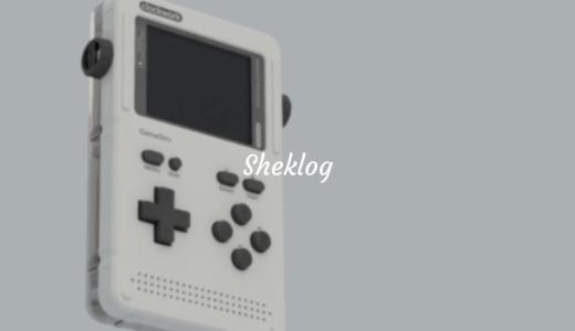 「ゲーム機」だけど「ゲーム機じゃない」。10月発売予定のモバイルゲーム機「Gameshell」が気になる。