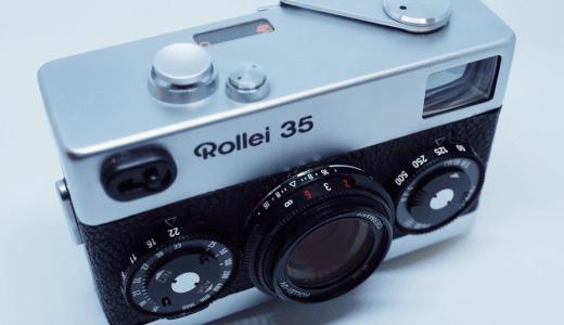 念願のフィルムカメラデビュー。少ない語彙で「ローライ35」の魅力を紹介する。