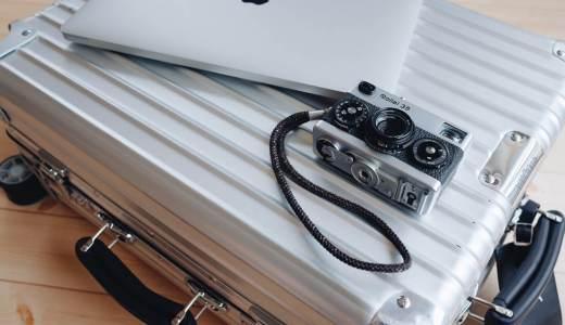 リモワ「クラシック キャビン S 33L」購入&レビュー。デザインで選ぶスーツケース。