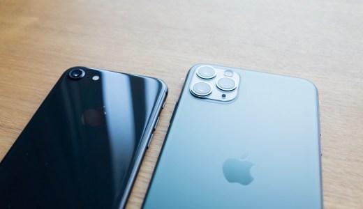 「iPhone 8」から「iPhone 11 Pro Max」へ移行。使用感やメリットなど