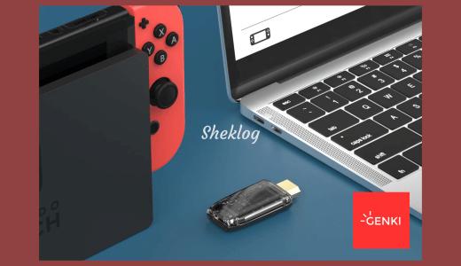 ノートPCでスイッチやPS5が遊べるようになるドングル「Genki: ShadowCast」がめちゃくちゃ便利そう。