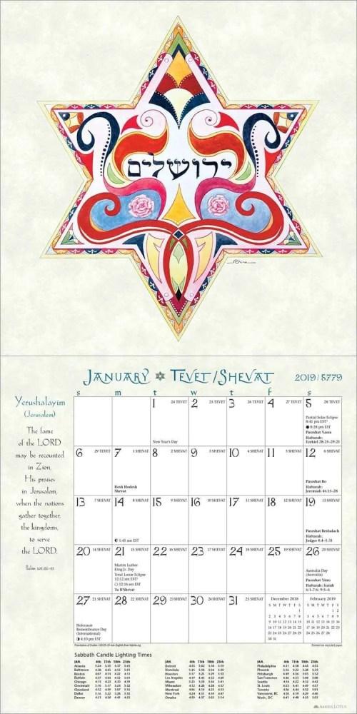 Hebrew Calendar Months Bestholidaydeals Co