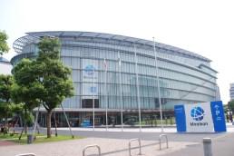 Photo Credit: https://en.wikipedia.org/wiki/Tokyo