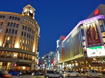 The most expensive real estate in the world: Ginza, Tokyo. Photo Credit: traveljapanblog.com