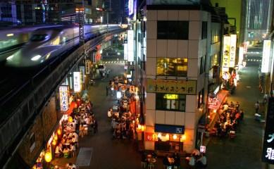 Photo Credit: tokyotimes.com