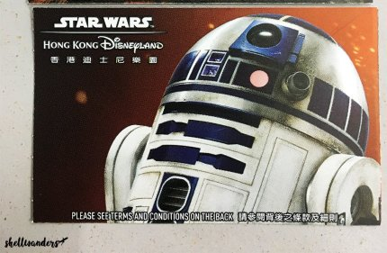 Hongkong Disneyland E-ticket