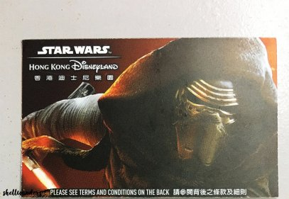 Hongkong Disneyland E- ticket