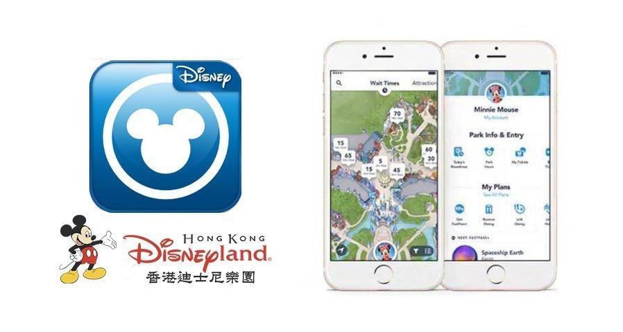 hk disney app