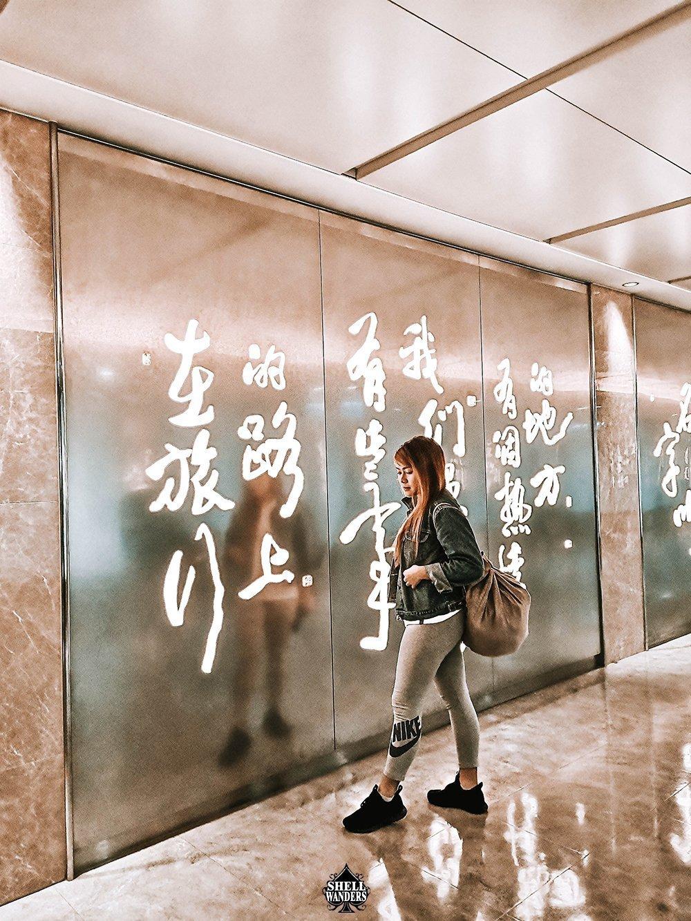 Taoyuan International Airport Taiwan