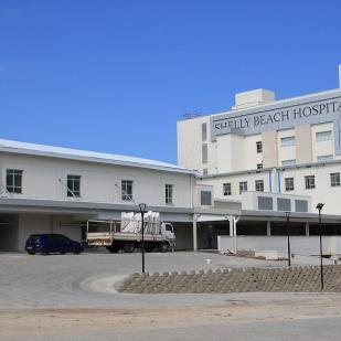 Shelly Beach Hospital Outside View