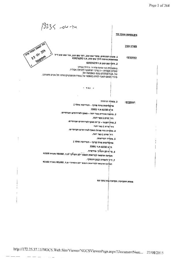 document-page-001