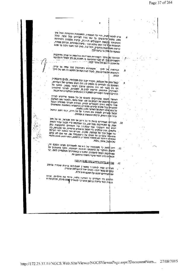 document-page-037