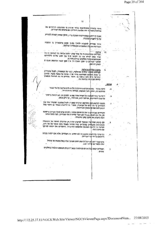 document-page-039