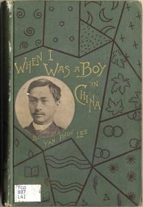 《我在中国的童年》封面