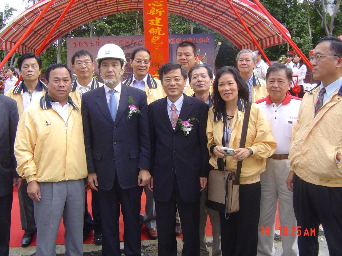 歡迎光臨神龍跆拳武道館(2011新網頁)