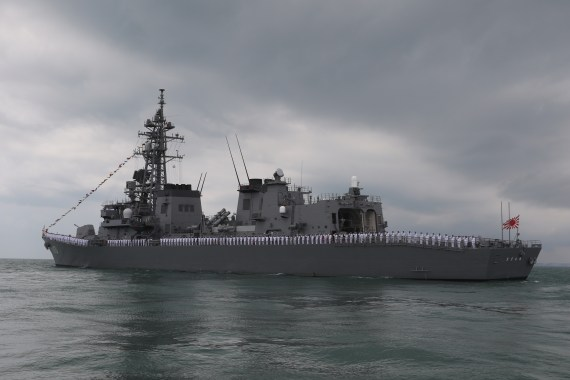 JS Sazanami from the JMSDF