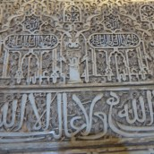 Intricate inscriptions abound