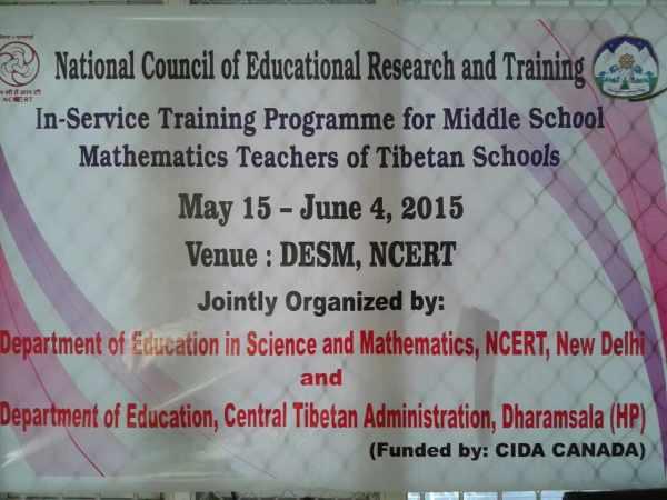 In-service Training Middle School Math Teachers