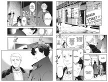 Remember that manga reads from right to left!