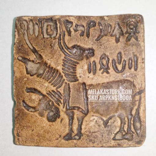 Replica of an ancient seal found in Mohenjodaro