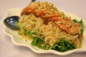 Green Papaya Shrimp Salad