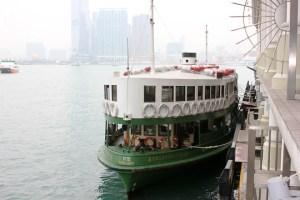 Hong Kong, Star Ferry